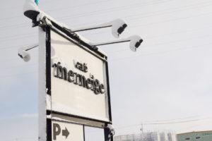 café merneige [カフェ メールネージュ] アクセス