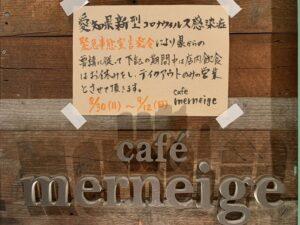 cafemerneig_covid19